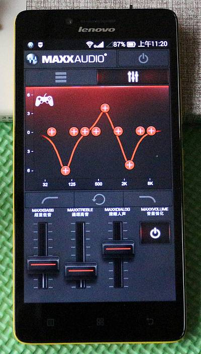 corector-Maxx-audio-lenovo-music-lemon-k3